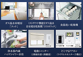 公開中モデルハウス【46-1号地】外観写真