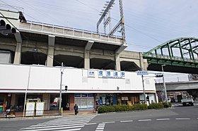 近鉄大阪線「俊徳道」駅徒歩6分