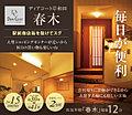 【双伸の家】 ディアコート岸和田春木