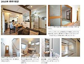 2015年建築 堺市T様邸