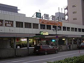 浦和駅まで徒歩約18分
