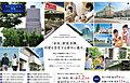 ナイス パワーホーム浜松イーストコート・ウエストコート【冬暖かく、夏涼しい/ナイスの地震に強い家】