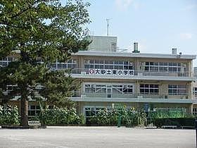 大砂土東小学校…510m