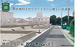 ナイス パワーホーム小川町【夏涼しく、冬暖かい/ナイスの地震に...