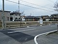 住崎町【建築条件無土地】
