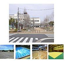総合スポーツセンター・花保中央公園徒歩5分(400m)