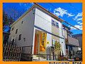 ~安心の長期優良住宅・充実の設備~坂戸市関間4丁目 新築分譲住宅