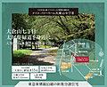 ナイス パワーホーム大倉山7丁目【地震に強いナイスの住まい/夏涼しく、冬暖かい家】