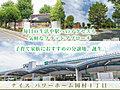 ナイス パワーホーム岡村1丁目【冬暖かく、夏涼しい/ナイスの地震に強い家】