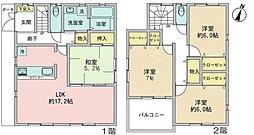 【c21清家不動産】駐車スペース3台可、WIC完備。公園近くで...