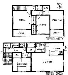 【c21清家不動産】南東角地。日当り良好。敷地面積約90坪。【...