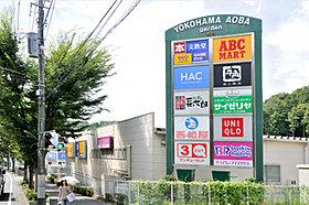 横浜青葉ガーデン桂台まで410m