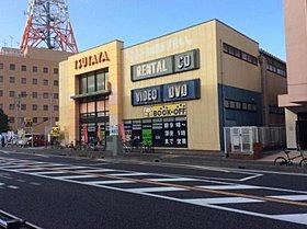 TSUTAYA 17号北浦和店まで330m