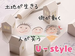 U-style のぞみ野