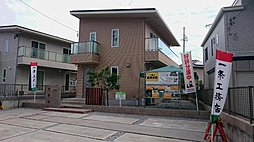 【一条工区店】磐田市見付安久路