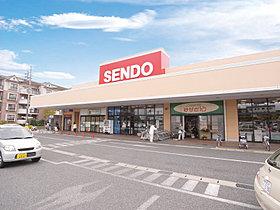 SENDO(徒歩22分) 毎日のお買い物に便利。