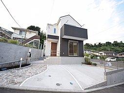 駅徒歩10分×2階建×P2台×屋上のある秘密の家~3,480万円より