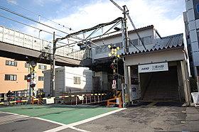 徒歩利用できる京王井の頭線「三鷹台」駅。