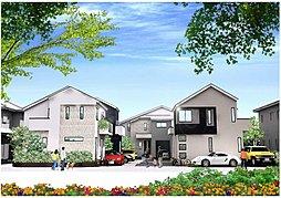 横濱を望む地でお好きな建物プランでワンランク上の家を建てられる家