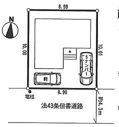 綱島×新羽 南道路P2台、2階建て新築戸建
