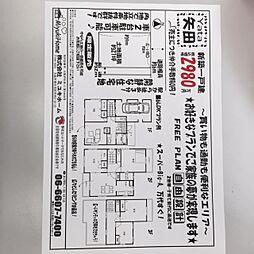 大阪市東住吉区矢田2丁目