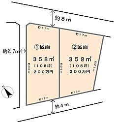 東松山市大字下押垂