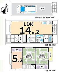 京都市西京区樫原蛸田町