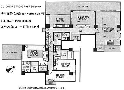 マンション(建物一部)-新宿区市谷左内町 専有面積224.46平米、バルコニーとルーフバルコニーで61.21平米の3LDKの驚きの住まい。床暖房複数に暖炉も備えた住まい