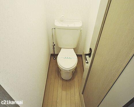 マンション(建物全部)-枚方市都丘町 トイレ