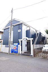 平塚駅 2.4万円