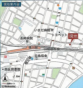 マンション(建物一部)-広島市西区三篠町1丁目 その他