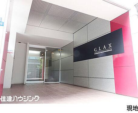 マンション(建物一部)-千代田区九段北4丁目 エントランス