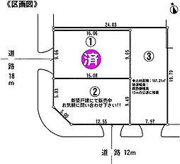 春日井市岩成台2丁目