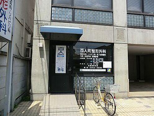 建物全部その他-新宿区大久保2丁目 百人町整形外科