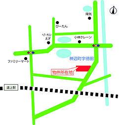 福山市神辺町字徳田