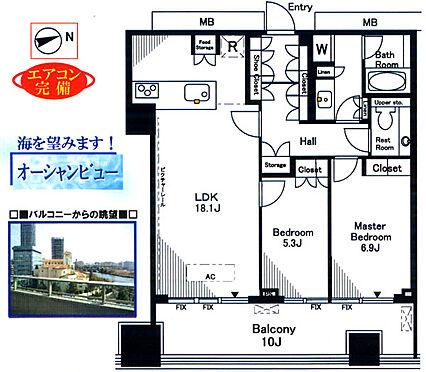 マンション(建物一部)-横浜市神奈川区金港町 間取り
