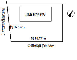 堺市南区赤坂台5丁