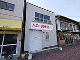 1階部分が店舗(賃貸中)、2階部分が居住スペース(2部屋 物置)になっています。