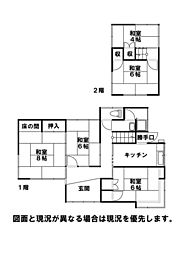 秋田市手形字大松沢
