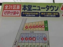 坂井市春江町本堂