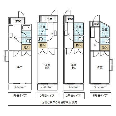 マンション(建物全部)-水戸市南町 間取り