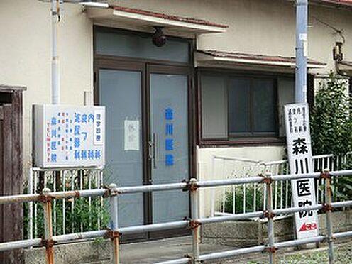マンション(建物全部)-大田区西蒲田8丁目 周辺環境:森川医院