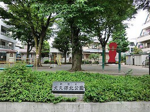 マンション(建物一部)-新宿区北新宿3丁目 大久保北公園