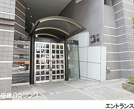 店舗(建物一部)-文京区千駄木4丁目 玄関