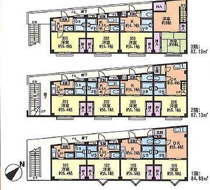 マンション(建物全部)-相模原市南区相模大野5丁目 外観