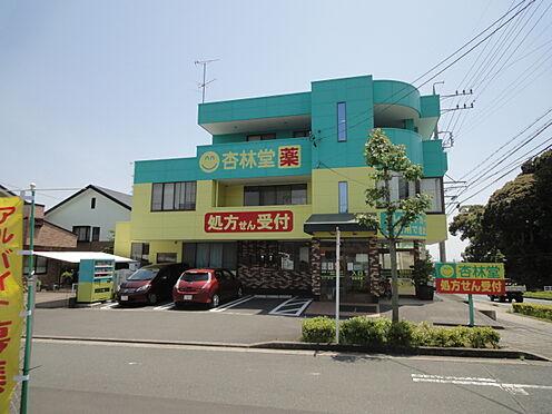 アパート-浜松市東区半田町 杏林堂ドラッグストア 浜松医大前店(799m)