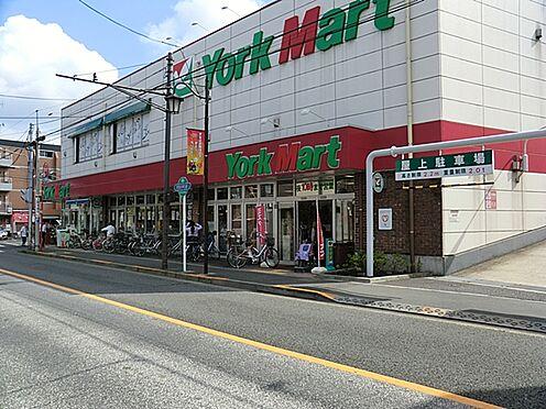 マンション(建物全部)-世田谷区中町4丁目 ヨークマート中町店