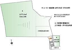 藤沢市片瀬山5丁目