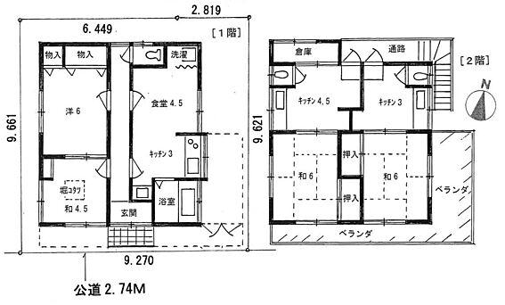 アパート-横須賀市安浦町1丁目 居間