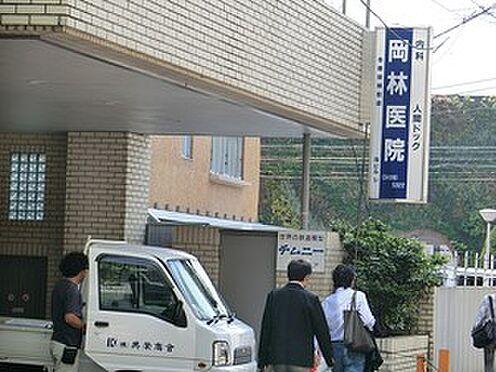 マンション(建物全部)-渋谷区東4丁目 岡林医院